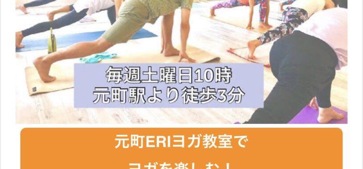 キレイBODY掲載 インタビュー記事